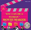 Movie Maker book by Judith Love Cohen